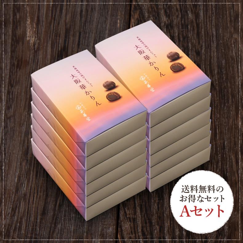 【送料無料のお得なセット】Aセット 6個入×12箱※沖縄、北海道は送料がかかります(550円)