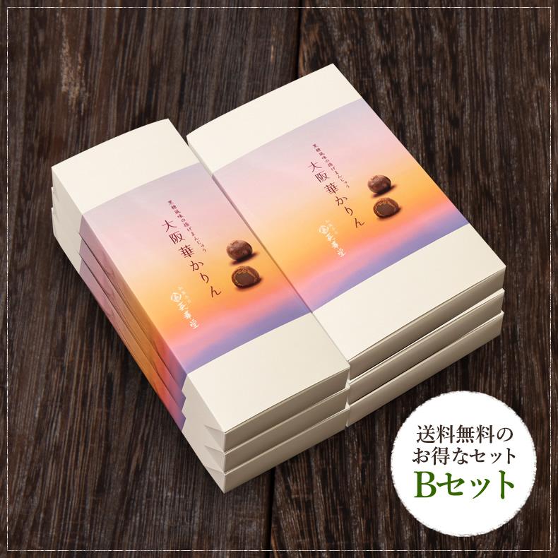 【送料無料のお得なセット】Bセット 10個入×3箱+15個入×3箱※沖縄、北海道は送料がかかります(550円)